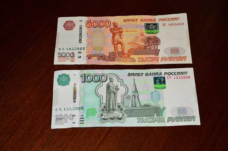 1000000 долларов (usd) в рублях (rub) на сегодня, сколько стоит 1000000 долларов сша в российских рублях