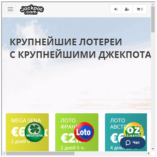 Обзор лотерейного сервиса playeurolotto