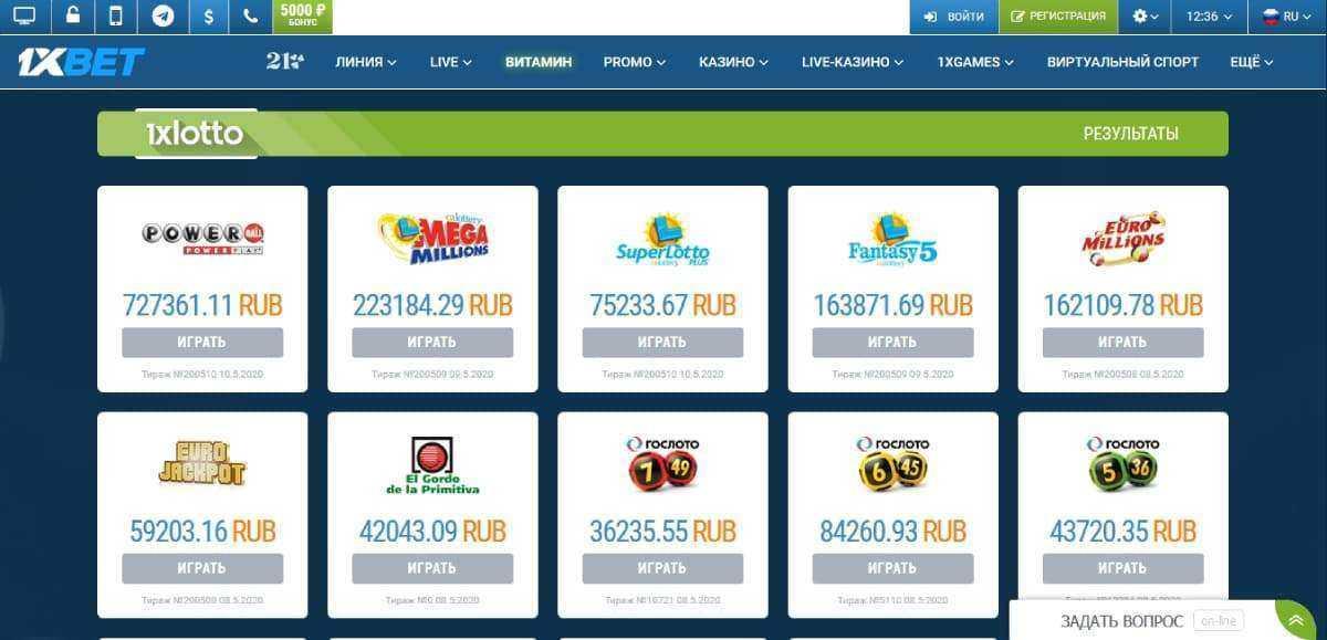 Национальная лотерея рк