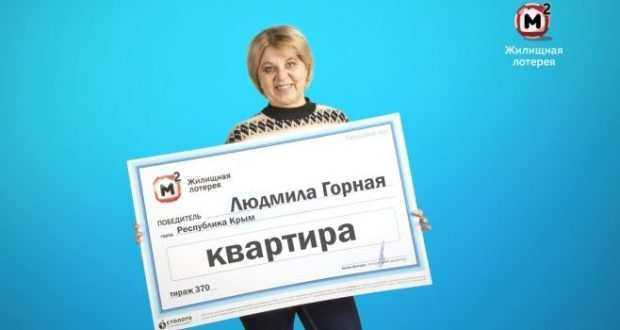 Выигрыши в лотерею: в какую реально выиграть в россии и в мире, налог, список победителей и их судьба, самый большой джекпот