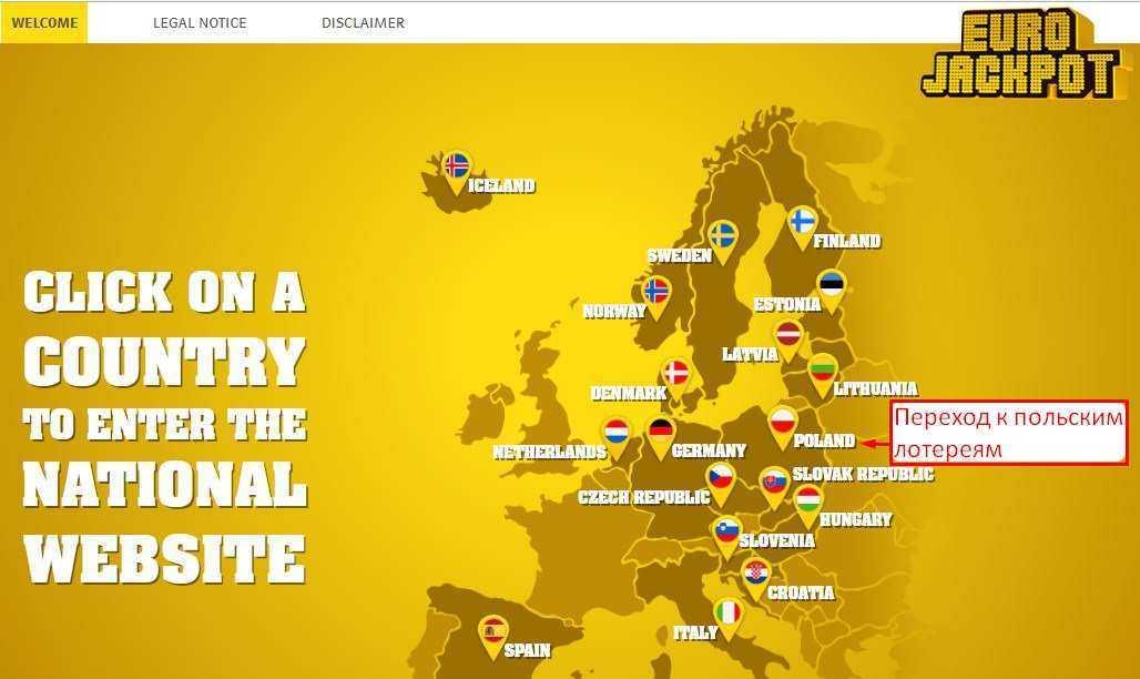 Latest eurojackpot results