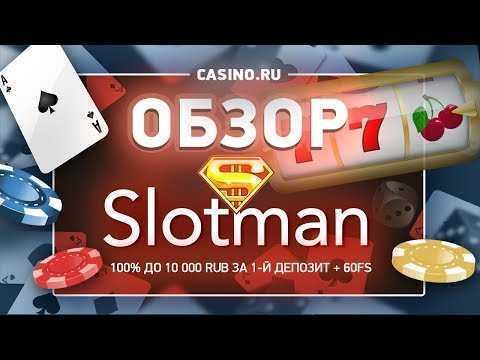 Казино ноу мани слотс - официальный сайт онлайн казино
