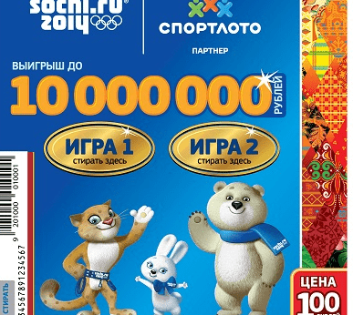Заработок на бесплатных лотереях: реально ли заработать без вложений?