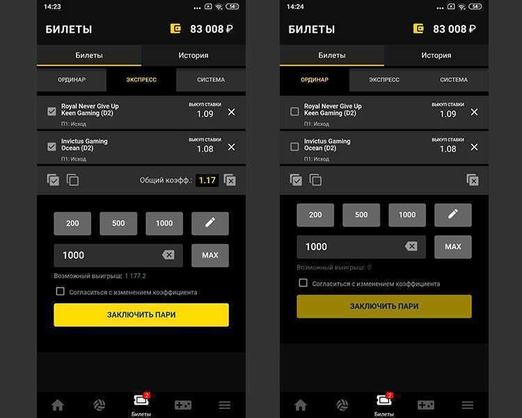 """Государственная лотерея """"бинго 75"""" - правила + как купить билет через интернет"""