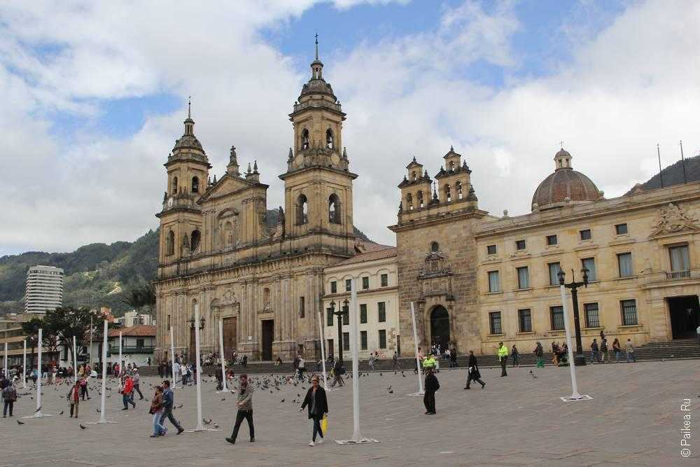 Colombia - bogota - medellin - Zipaquira Salt Cathedral