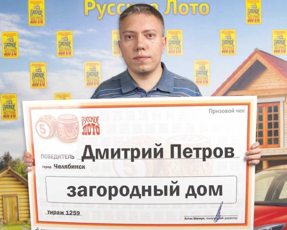 Игрок, потративший на лотерейные билеты $ 1 млн