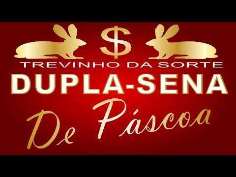 Dupla sena лучшая бразильская лотерея! | big lottos