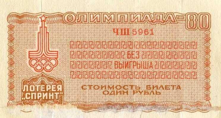 Как зарегистрировать онлайн-казино в эстонии | russian gaming week