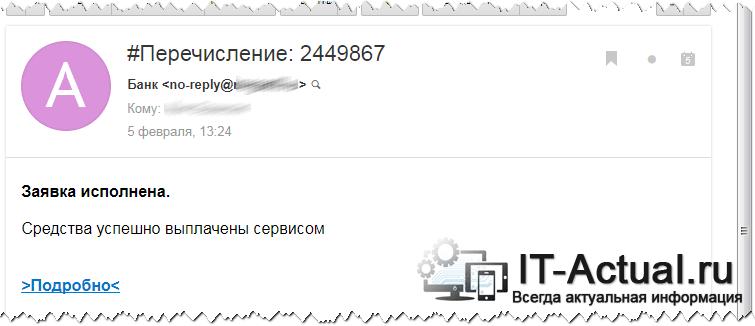 Билеты государственных лотерей российской федерации – где купить, способы оплаты онлайн и по смс