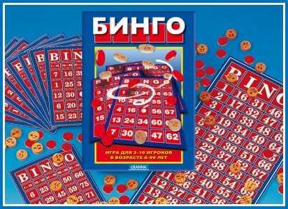 Американское бинго на 75 шаров; правила, схемы, термины - бинго онлайн
