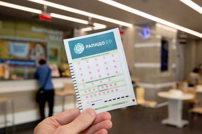 Спортлото. моментальные лотереи. самые известные российские лотереи: отзывы и обзор.