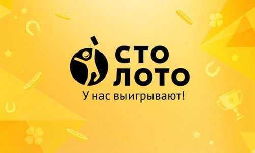 Условия стимулирующей лотереи (далее – условия лотереи) « 5 счастливых пятниц» (далее – лотерея)   контент-платформа pandia.ru