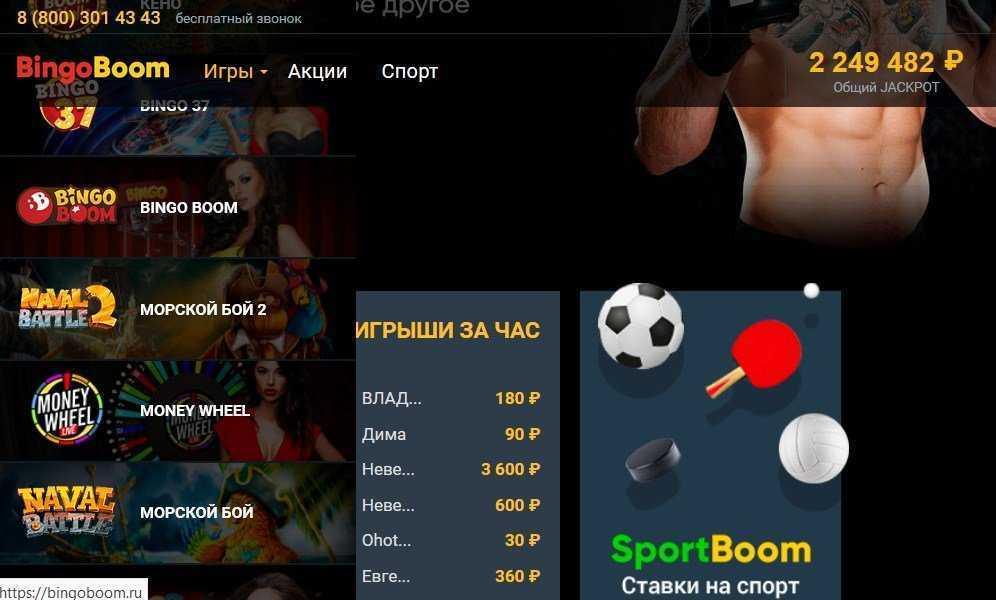 Как играть в loteria nacional из россии - правила и отзывы | seiv.io