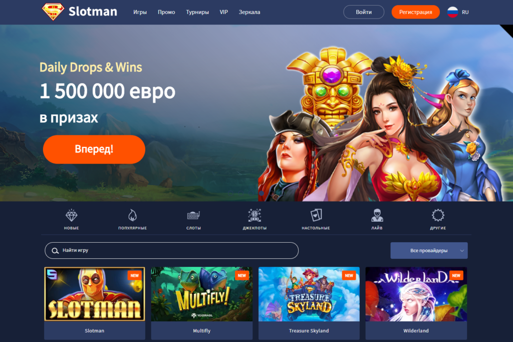Маджонг играть онлайн бесплатно на весь экран без регистрации