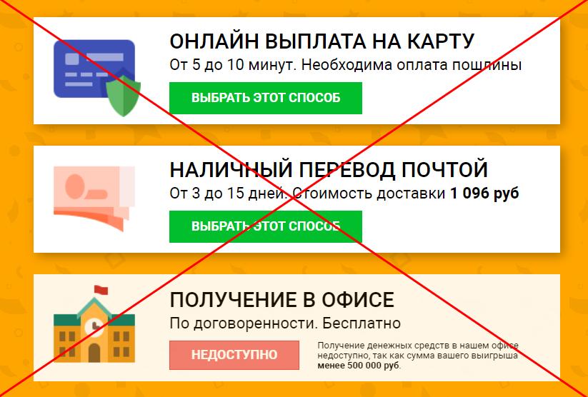 Full whois lotolev.ru - полная whois информация домен / сайт lotolev.ru   портал whois.uanic.name