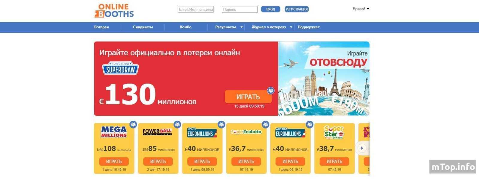 Синдикат: игра в лотерею   чокнутые деньги