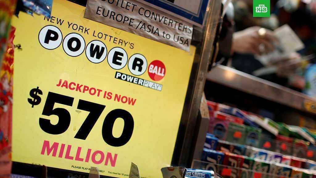 Вероятность стать победителем иностранной лотерейной игры   big lottos