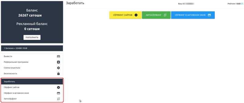 [лохотрон] realloto01.top – отзывы, мошенники! российское лото - vannews