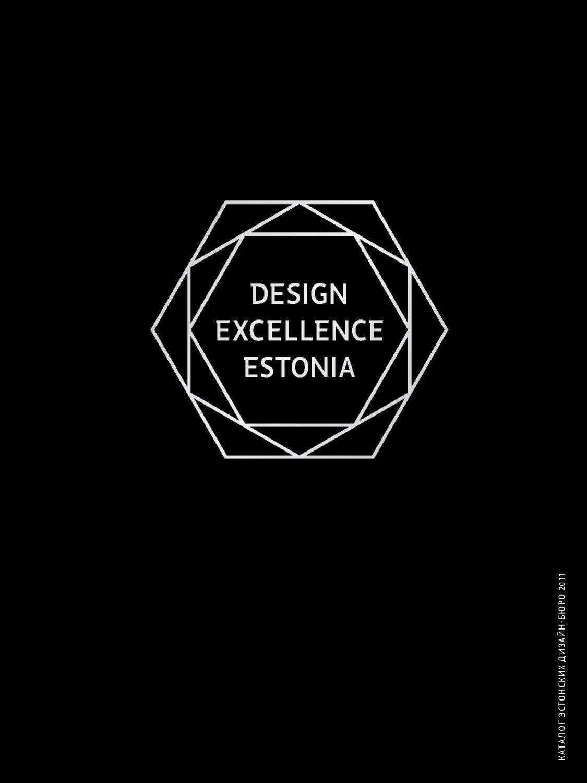Эстония лото