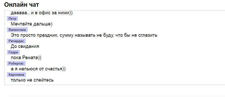 Megalot lottó - a legnépszerűbb szórakozás Ukrajnában