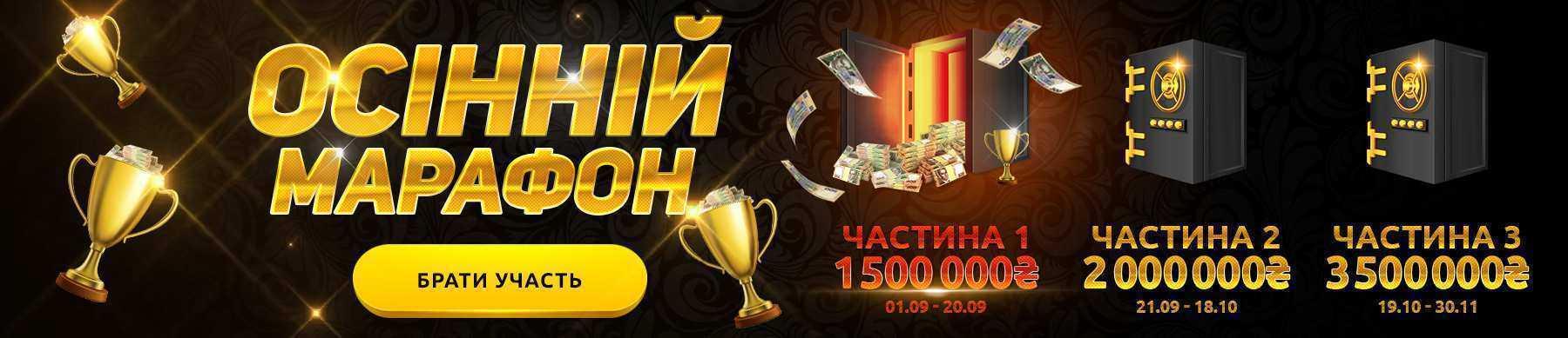 Официальный сайт итальянской лотереи superenalotto – билеты и результаты, отзывы и возможность играть на русском | big lottos
