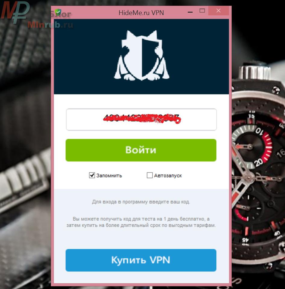 Работающий сайт лотереи. вход в заблокированные лотерейные сайты