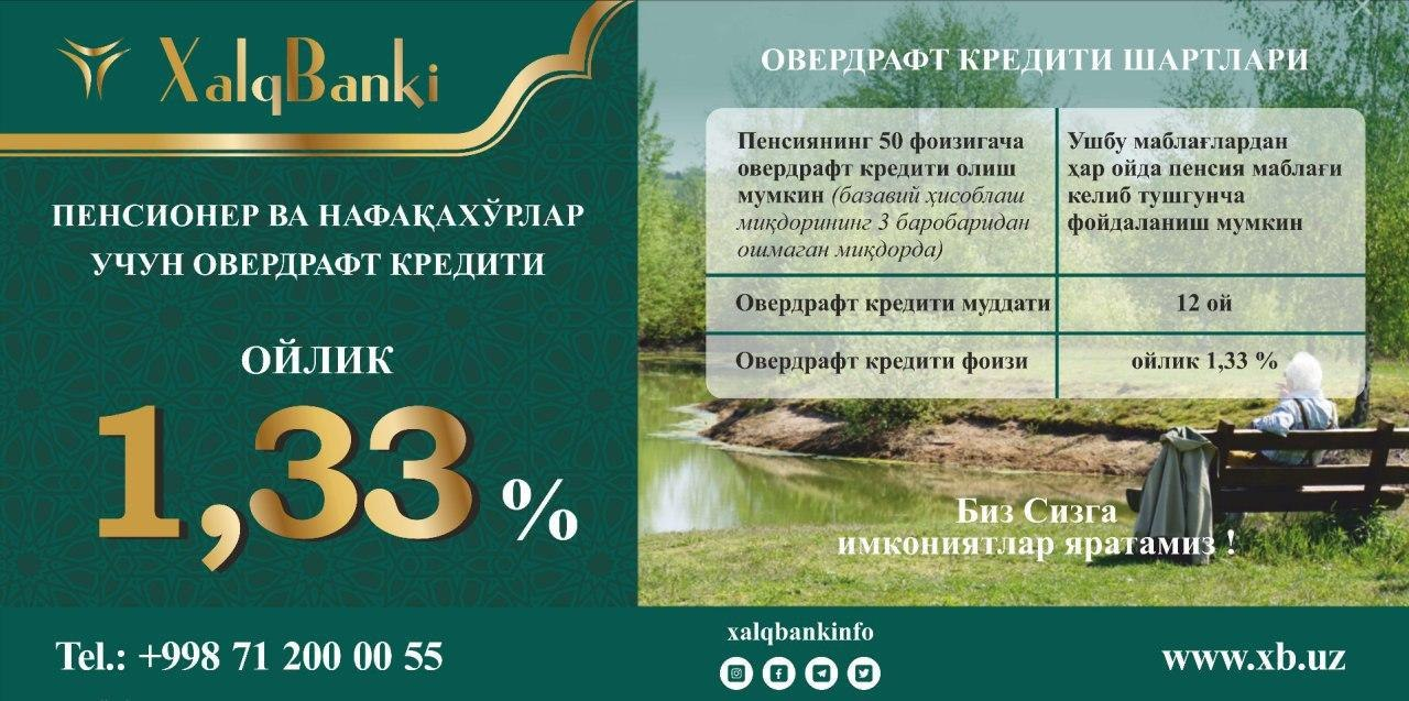 Лотереи в узбекистане - каталог компаний и организаций, их адреса, телефоны, контакты вы найдете в справочнике yellow pages uzbekistan, желтые страницы узбекистана.