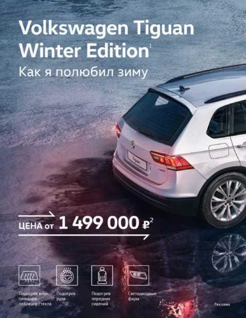 Покупай в «европе» и выиграй квартиру, автомобиль и один миллион!