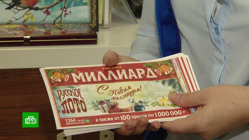 Как выиграть миллион в лотерею - миллион рублей