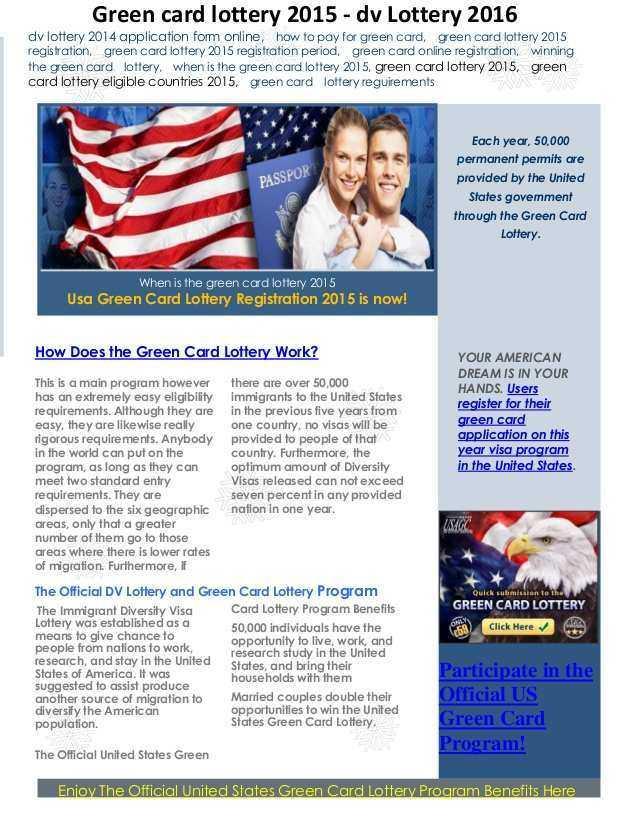 Usa green card lottery | diversity visa program | dv-2022