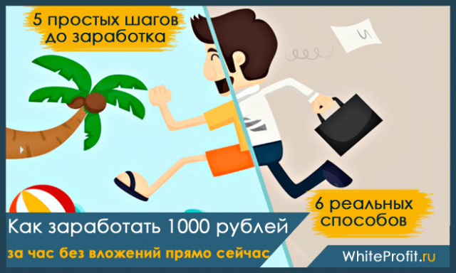 Моментальные онлайн лотереи с выводом денег