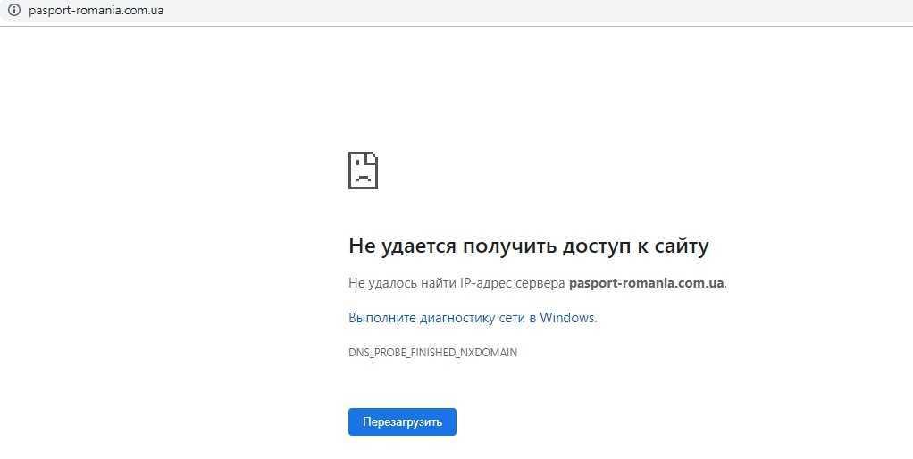 Украинская национальная лотерея отзывы