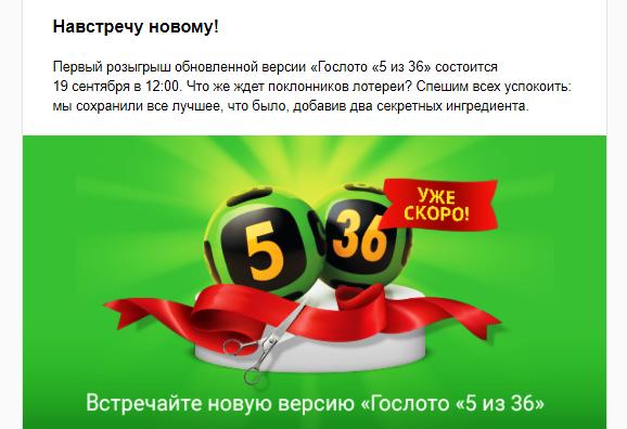 Коротко  о международных лотереях   всемирная лотерея онлайн с my-lotto