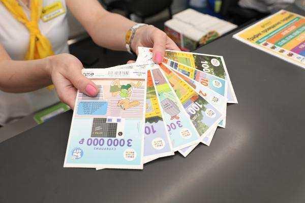 Где купить лотерейный билет?