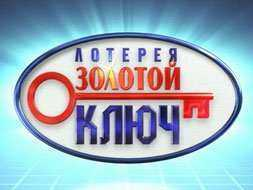 Украинская лотерея megalot