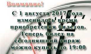 Перевод «tipp» с немецкого на русский язык с примерами - contdict.com