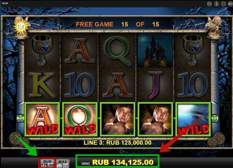 Популярные европейские лотереи с возможностью играть из россии   seiv.io