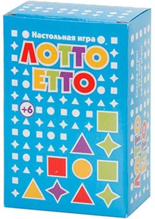 Русское лото-экспресс – правила лотереи, как покупать и проверять билеты, какие выигрыши и как их получить.