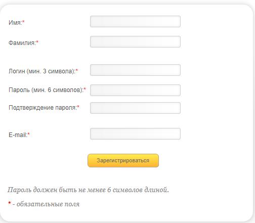 Проверка и отзывы о сайте hep24.com