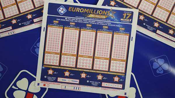 Результаты лотереи «евромиллионы» | тираж: 1340 | 24 июля 2020