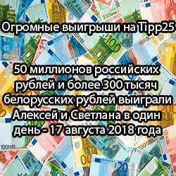 Мегалото европейская официальная лотерея - реальные отзывы и факты | бизнес в интернете