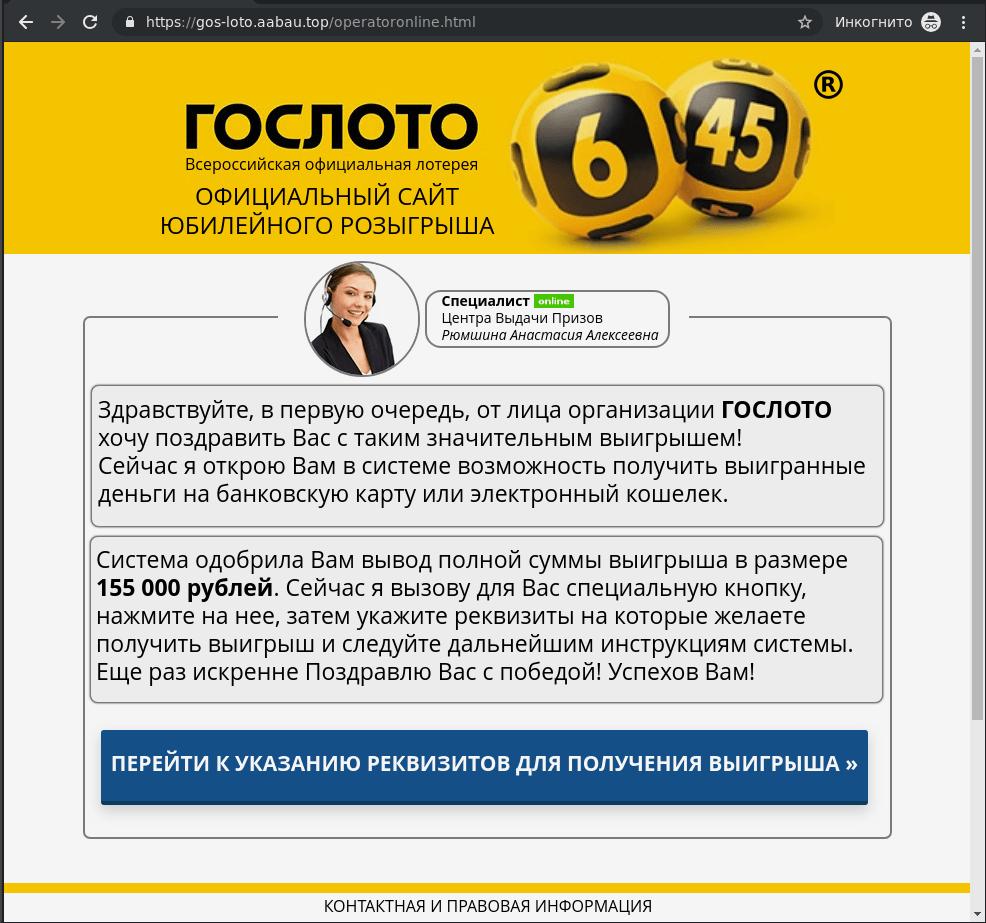 Ico firelotto io - отзывы и обзор блокчейн лотереи (скам) - hyip hunter