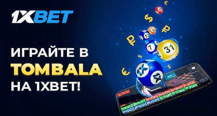 Бесплатные онлайн лотереи на реальные деньги с выводом денег: инструкция, как можно выиграть