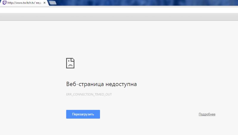Не работает сайт | состояние сайта thelotter.com