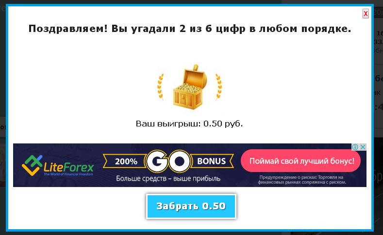 Перечень зарубежных лотерей, в которые могут играть россияне   big lottos