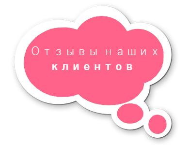 [лохотрон] мегалото – отзывы, развод! европейская официальная лотерея - работа заработок в интернете