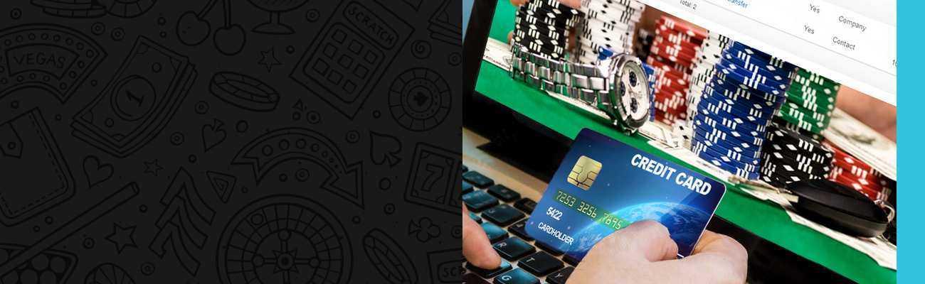 Онлайн казино: большой выбор азартных развлечений