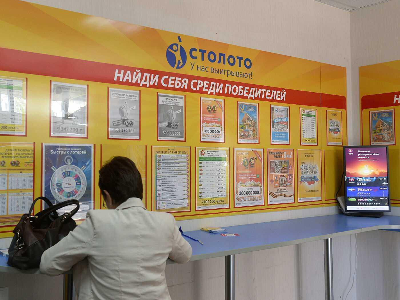 Налог на выигрыш в лотерею сша