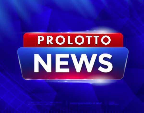 Все новости и крупные события в мире лотерей