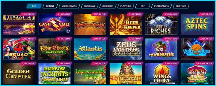 Игровые автоматы с джекпотом — играть бесплатно или на реальные деньги